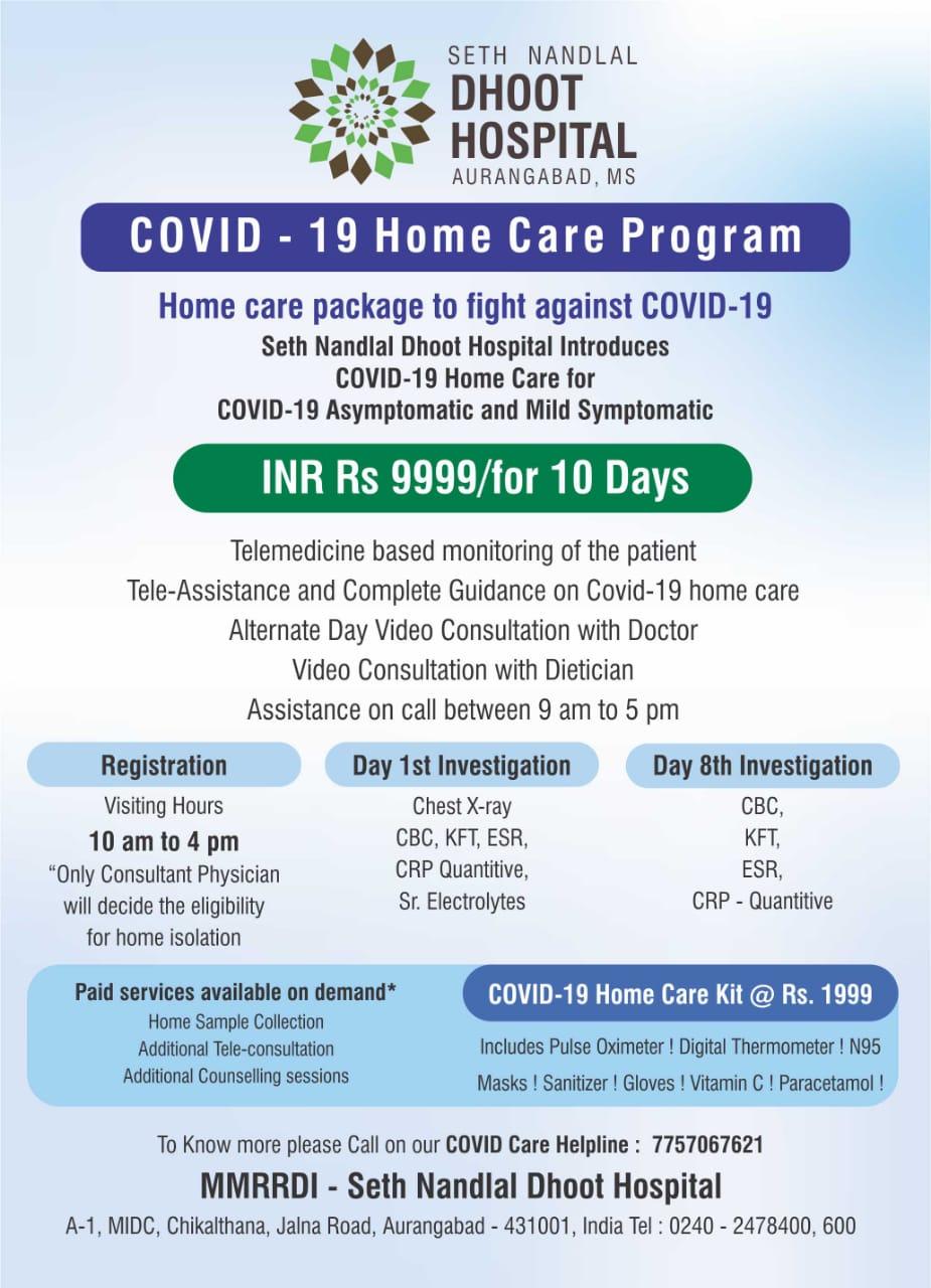 COVID - 19 Home Care Program